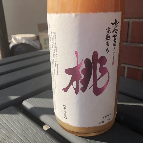 r-momo001